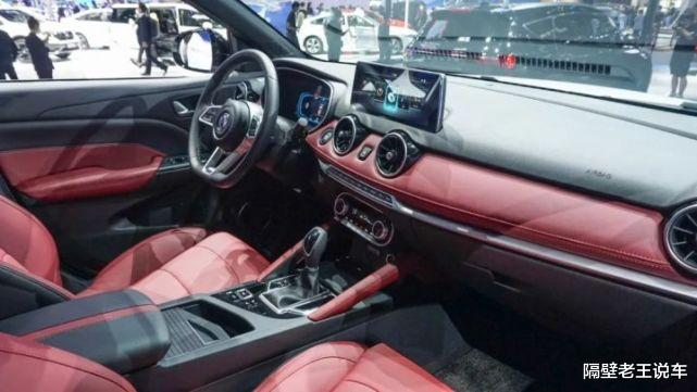 又一廉價高顏值SUV,配1.5L+CVT,與日產逍客一樣大,或僅售5萬-圖4
