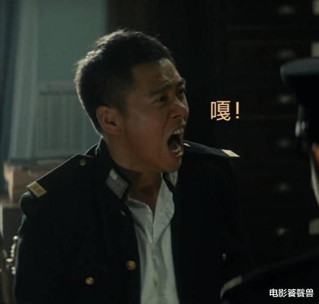 顧耀東終於開掛,卻逼瘋可達鴨,85後李易峰的新劇太上頭-圖7