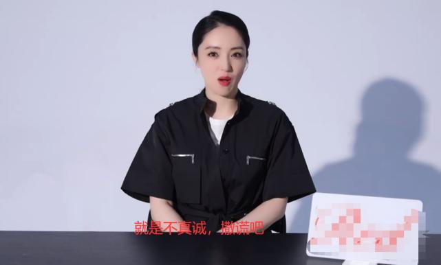 與高雲翔復合無望?離婚一年後董璇疑透露離婚原因:撒謊不真誠-圖10