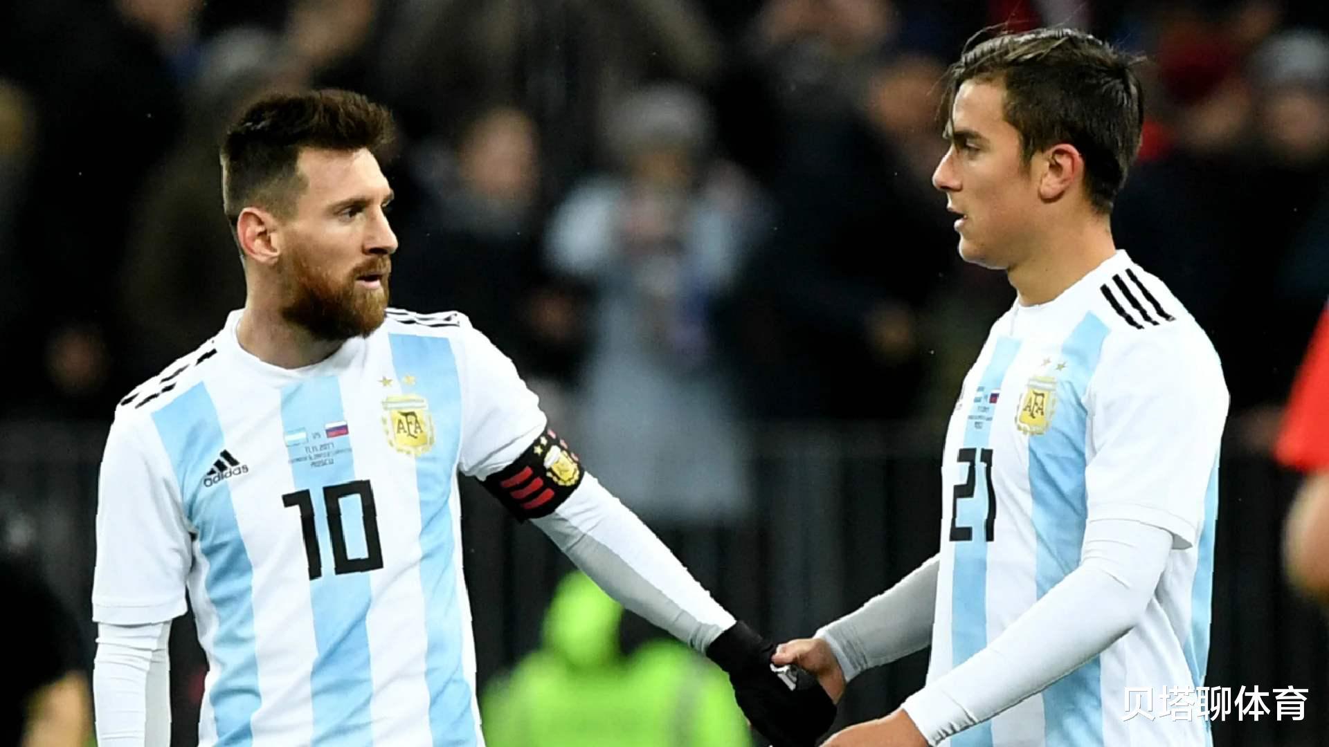 迪马济奥爆料!迪巴拉2大梦想:帮C罗赢欧冠,帮梅西赢世界杯