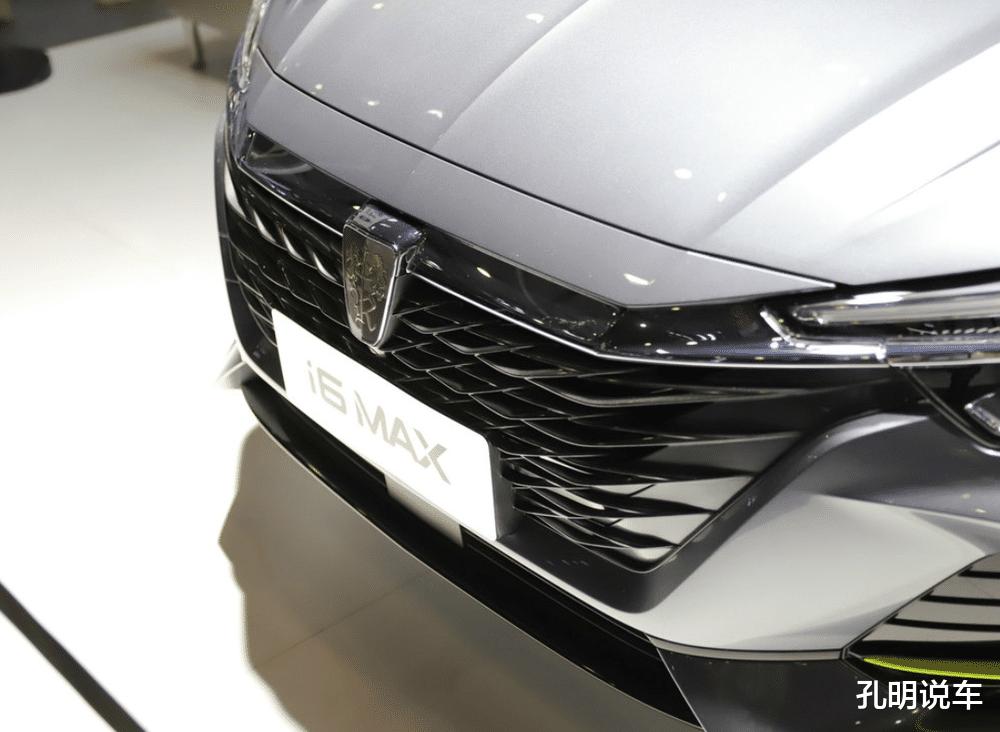 榮威新轎車9月將上市,預售11萬起!帶超大玻璃車頂-圖7