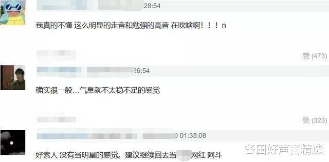 """段奧娟演出破音,沒實力還蹭舞臺?火少解散成員紛紛""""現原形""""-圖4"""