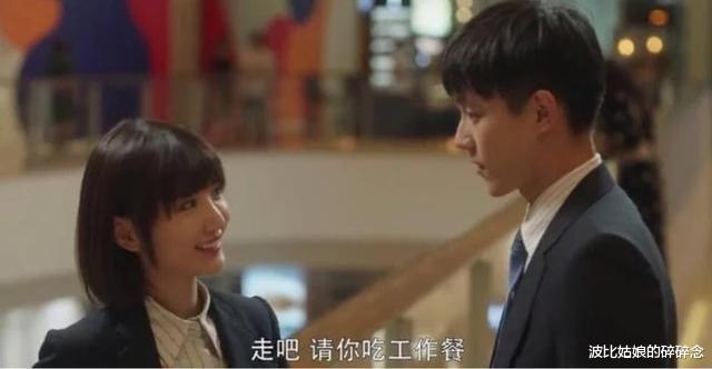 三十而已裡高海寧跟江疏影同框沒輸,TVB女演員的精英感哪裡來的-圖2