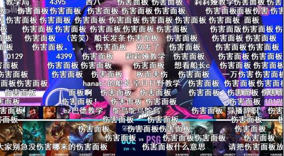 不敢放LGD傷害面板?國外選手稱小花生在送,韓網友說LPL菜-圖2