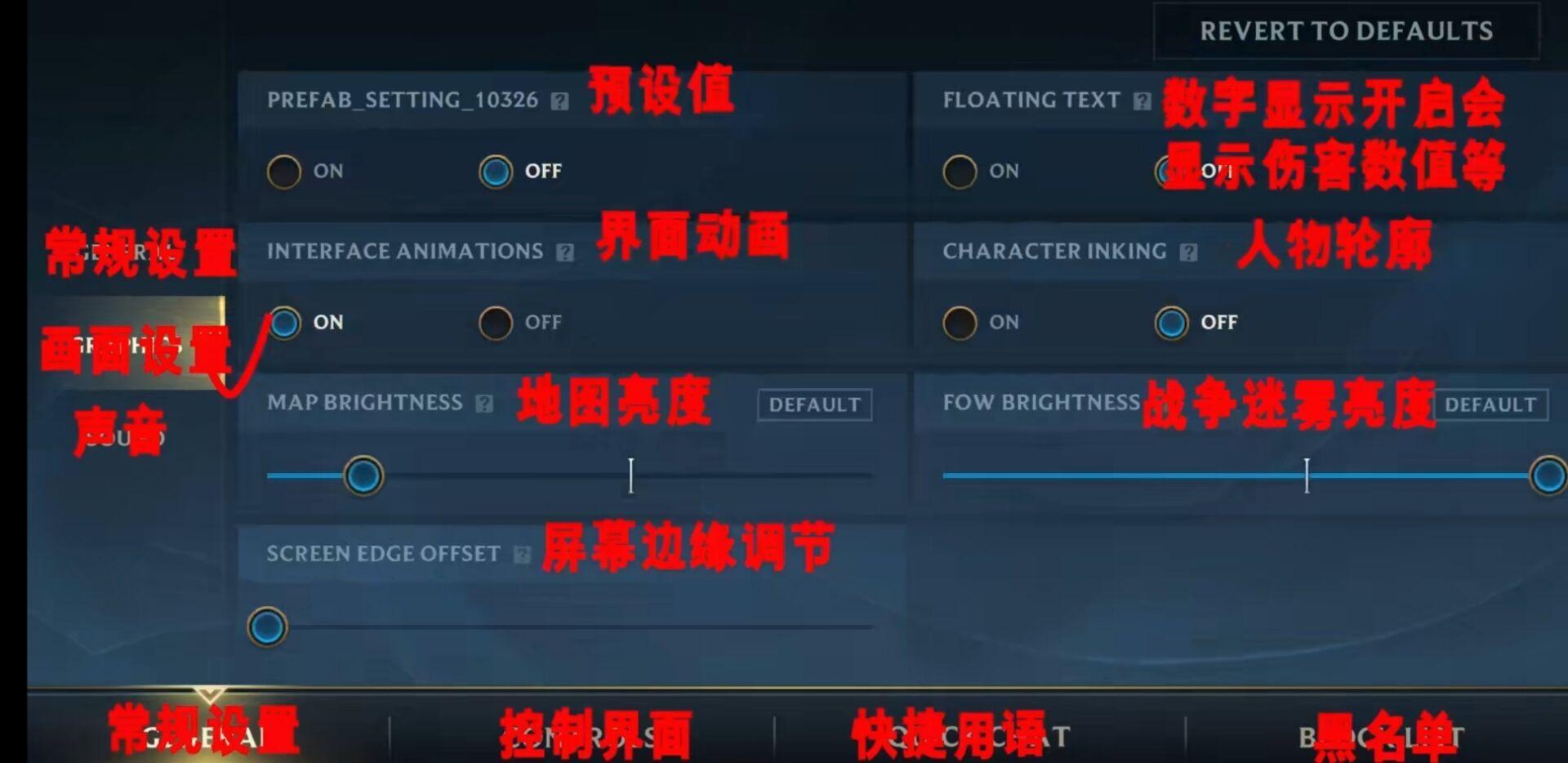 无修_英雄联盟手游全汉化翻译,帮助各位玩家快速掌握游戏的基础设置-第5张图片-游戏摸鱼怪