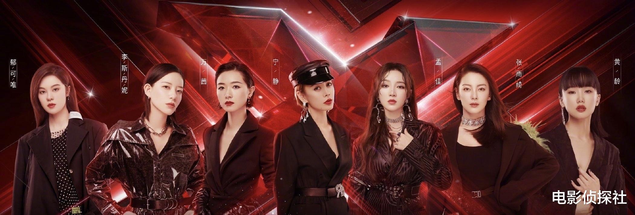 """《浪姐》新綜開始錄制,7位姐姐兵分兩路,""""佛系""""黃齡最為尷尬-圖3"""