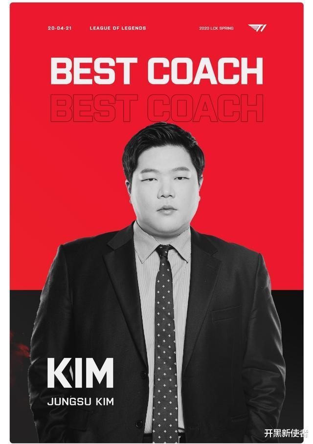 SKT金教練不上Faker被韓網聲討,看到扣馬采訪,對比太明顯!-圖4