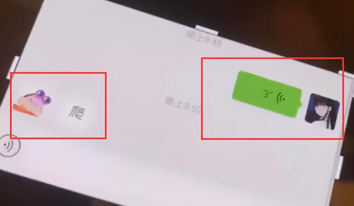 """德雲色曝出鬥魚舞蹈一姐身材作假 孫亞龍稱:墊的,隻有""""對A""""-圖6"""