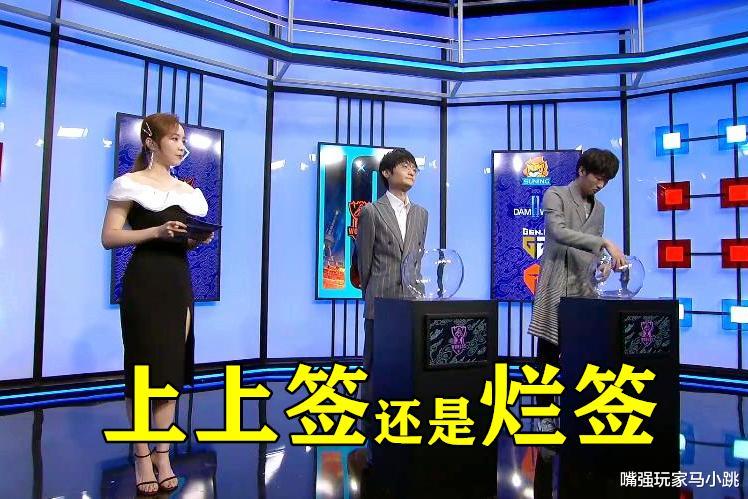 """LPL穩進決賽?三隊齊聚上半區,到底是""""上上簽""""還是""""爛簽""""?-圖2"""