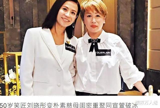 TVB女星搬弄是非得罪宣萱袁詠儀,息影14年後爆肥,一副大媽樣-圖7