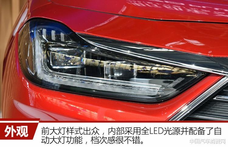 高性價比SUV的傑出代表 解析捷途X70PLUS-圖3