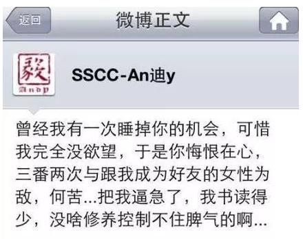 """黃毅清被判15年後,前妻黃奕的""""真實面目""""徹底暴露瞭-圖8"""