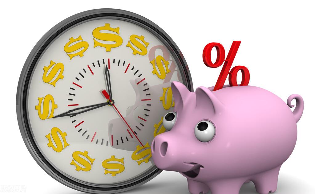 如果三年存款利息3.9%,5年4.1%,20萬存幾年合適?-圖3