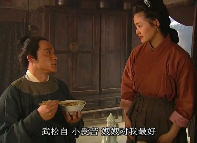 """王思懿演潘金蓮,卻與""""武松""""丁海峰傳緋聞,結婚13年不生娃?-圖9"""