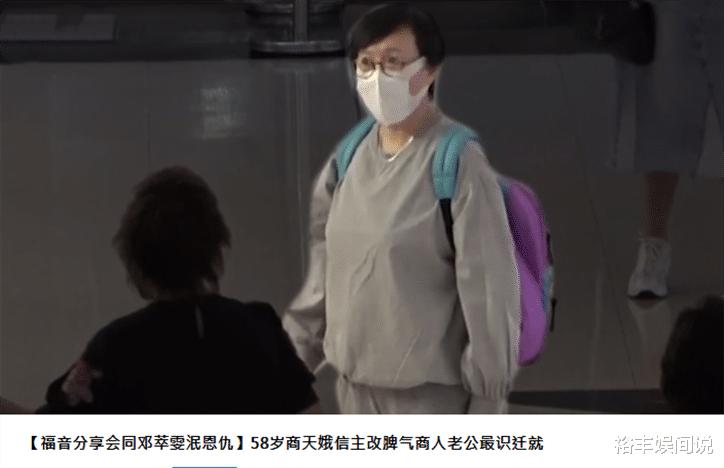 """58歲商天娥與老公手牽手恩愛逛街,結婚10年,被寵成瞭""""肥娥""""-圖3"""