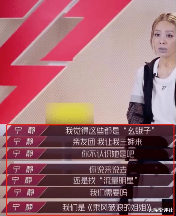 陳赫李晨來當姐姐成團見證人,一個出軌,一個石頭批發商,他們憑什麼?-圖2