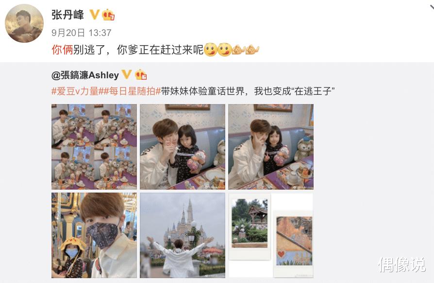 洪欣曬49歲慶生照,獨自懷抱6歲女兒顯孤寂,張丹峰連續兩年缺席-圖8