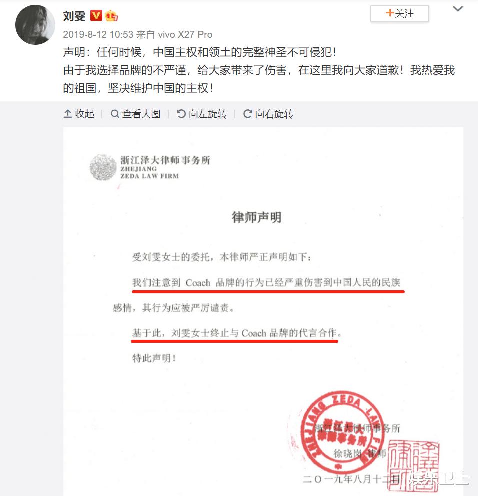楊紫代言引爭議後疑發聲回應,營銷號臨時反水爆料,王一博蔡徐坤被拉下水-圖2