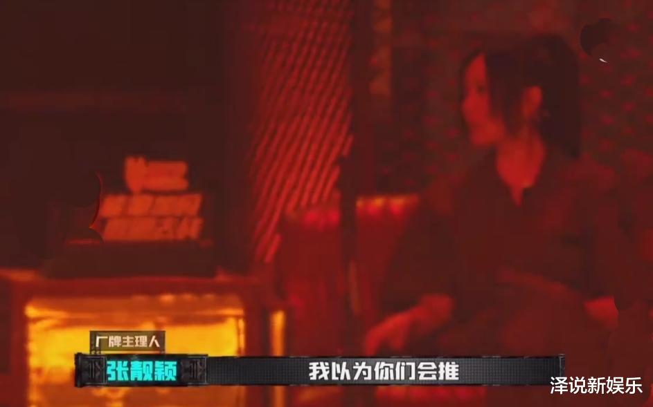 潘瑋柏為何兩次拒選小青龍,疑似和蔡依林有關,網友: 難以相信-圖4