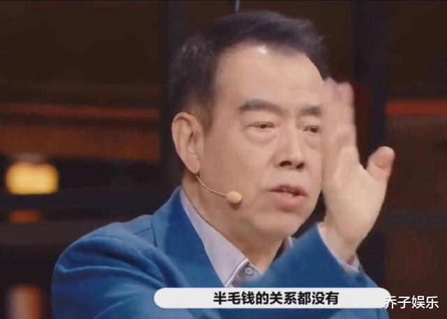"""郭敬明和李誠儒的battle,在陳凱歌眼裡不過是""""過傢傢""""-圖10"""