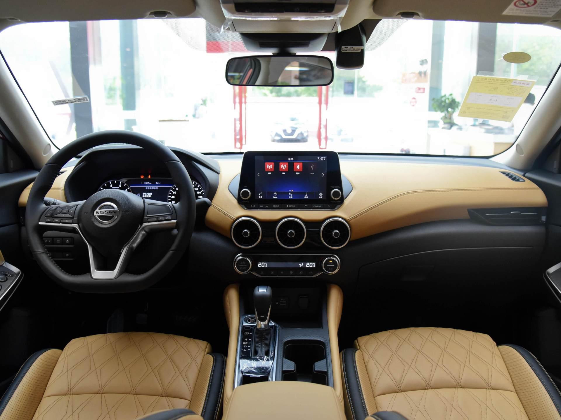日產親民傢轎,軸距2712mm,1.6L+CVT售10萬起,配置不輸朗逸!-圖5