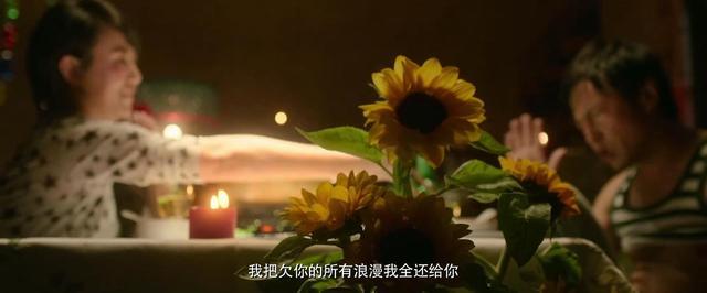 沈騰馬麗又合體演夫妻,新電影《神筆馬亮》瞄準國慶檔,口碑看漲-圖3
