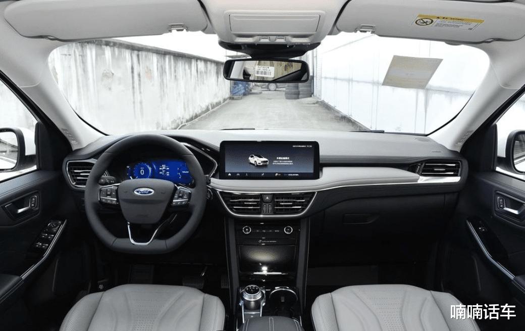 緊湊型SUV的福特銳際和大眾途嶽,兩臺車怎麼選-圖4