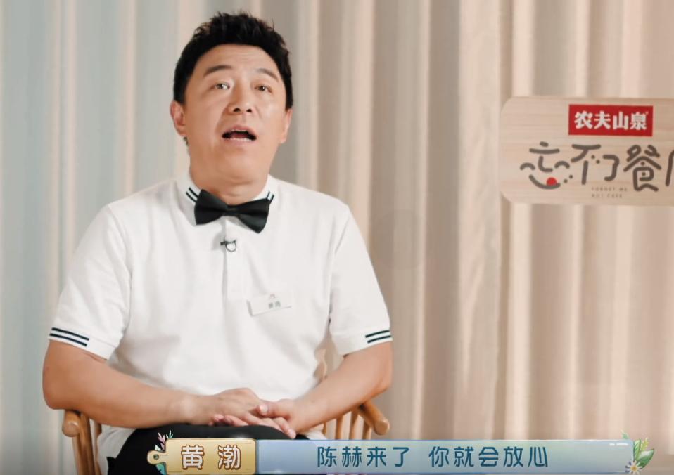 為什麼那麼多綜藝節目邀請陳赫?黃渤終於說出實情,很現實-圖7