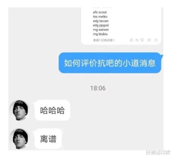 劉青松發文感謝似離別,轉會期消息被爆,PPgod回應直呼離譜-圖3