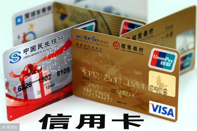 銀行信用卡逾期多久算黑戶?-圖2