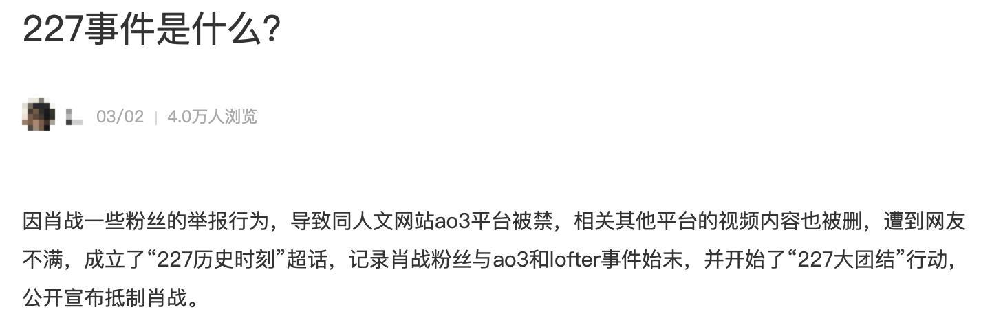 """被粉絲""""綁架""""的偶像們:陳宥維挨批,肖戰東山難再起-圖9"""