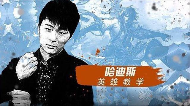 王者荣耀5周年庆,虎牙约请25位主播跨年月联动,2020代表队很亏损插图4