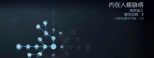 s7总决赛开幕式_第五人格天赋系统更改,各模式单独延续,再也不用担心错带双弹-第1张图片-游戏摸鱼怪