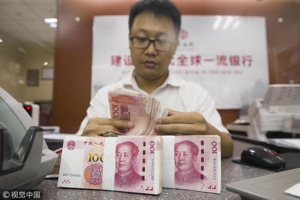 人民幣在、離岸價升破6.9關口,7個月來首次收復-圖2