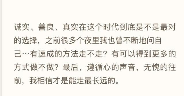 33歲袁詠琳被淘汰:10年不紅,她沒什麼好同情的-圖4