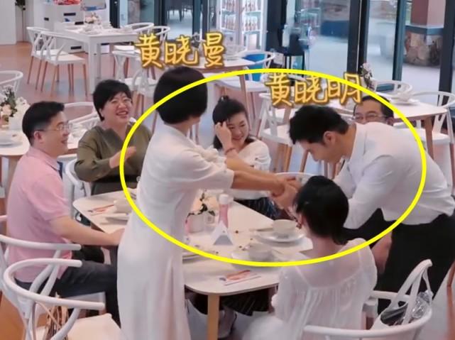 """中餐廳:第一次邀請""""傢屬""""上鏡,黃曉明徹底慌神,楊超越一臉看好戲-圖2"""