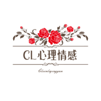CL心理情感主播