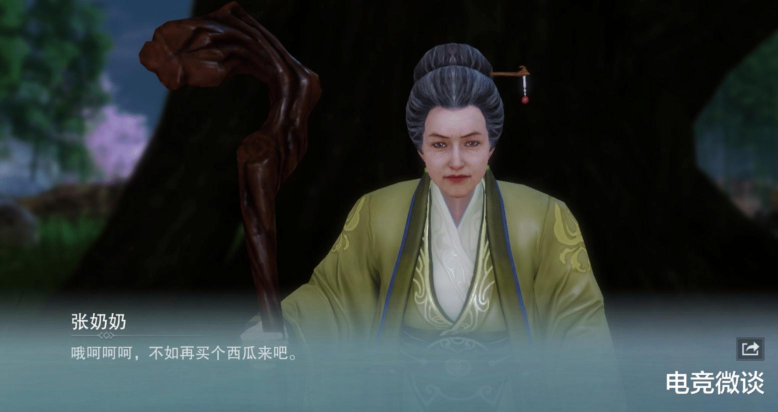 最新公测3d网络游戏_一梦江湖哪个奇遇印象最深?玩家:坑我100个西瓜的张奶奶最难忘-第8张图片-游戏摸鱼怪