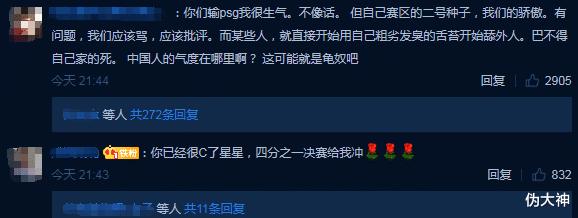 "JDG被罵""下等馬"",網友質疑控分打內戰引眾怒,五名隊員全體道歉!-圖5"