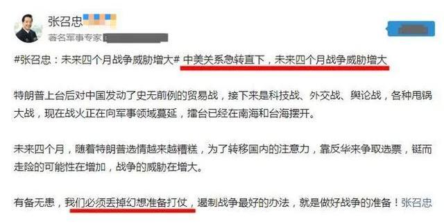 """蓬佩奧突然宣佈:針對中國""""5大舉措""""!專傢:戰爭已經開始!-圖6"""
