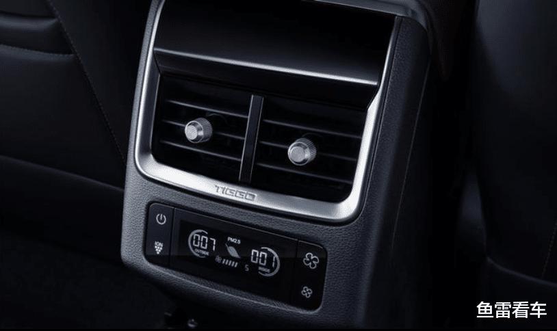 看來挺急的!奇瑞發佈新款瑞虎8Plus內飾定妝照,上市步伐接近?-圖9