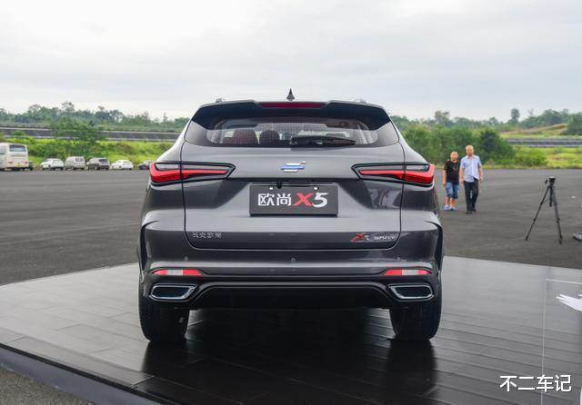 屬於年輕人的個性SUV,歐尚X5配置全面,有望成為爆款車型-圖6