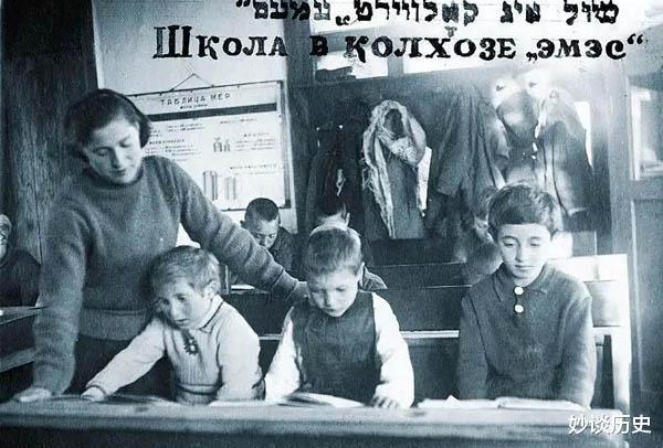 黑龍江畔的猶太人自治地,面積超過以色列,曾是猶太人的夢想之地-圖4