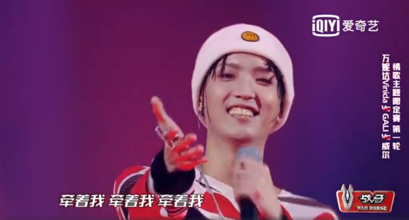 《中國新說唱》威爾晉級九強,完美展現驚喜反差,可鹽可甜撩炸瞭-圖4