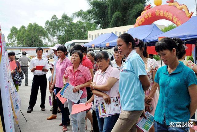 """中國市場迎來""""難題""""?""""人口紅利""""出現變化,新一輪紅利來瞭-圖3"""