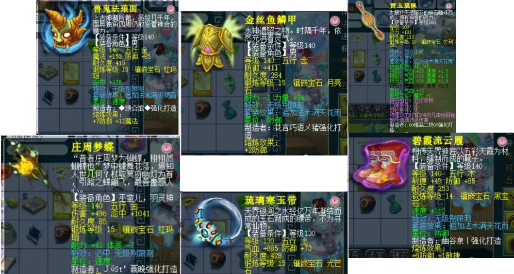 """夢幻西遊:神威""""天灣競技""""即將建隊,樂哥挖菠蘿來當戰隊主指揮-圖5"""