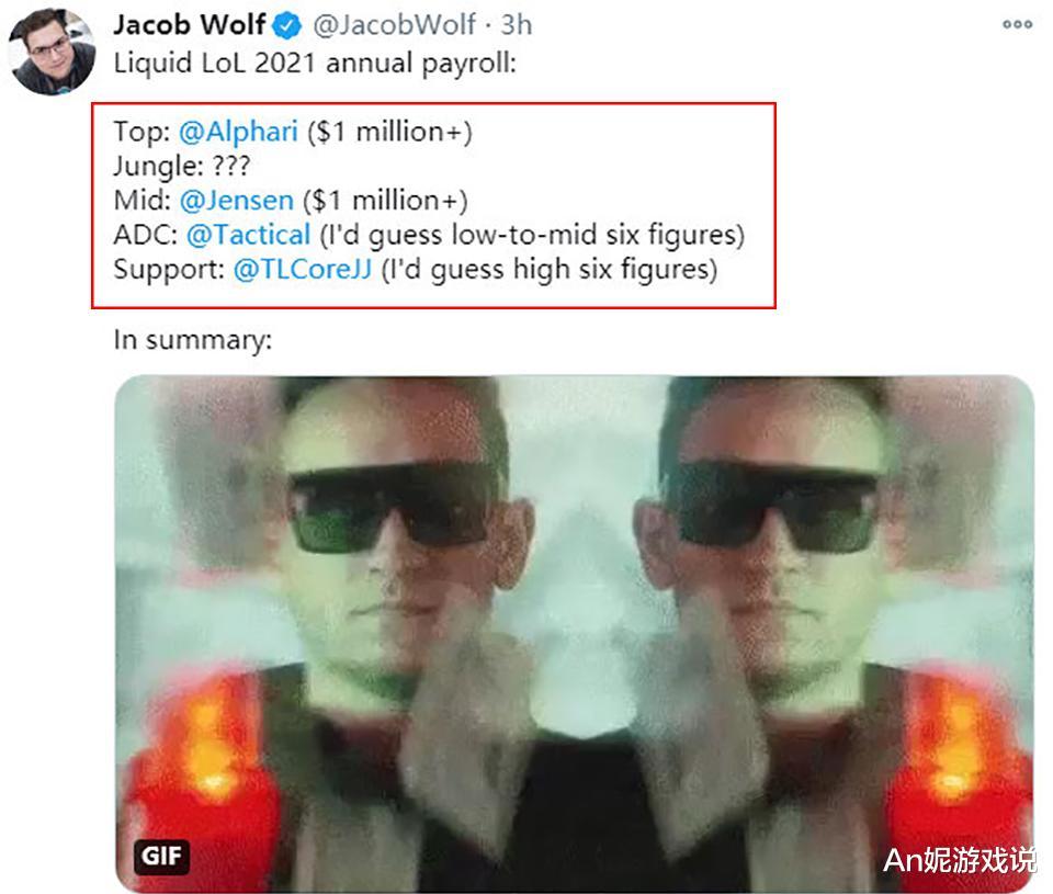 魔神传_LCS再现天价合同!TL与Jensen签下3年420W美元合同-第6张图片-游戏摸鱼怪