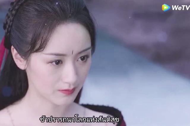 泰國版《琉璃美人煞》播出,司鳳站大哥位,紫狐曝出新料-圖2