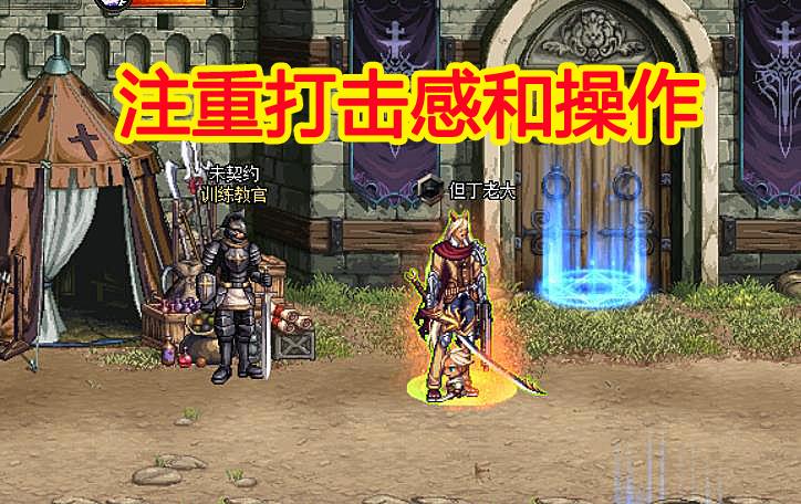 """DNF:10月國服隱藏""""幻神"""",0紅字6000E傷害,操作難度系數較高-圖4"""