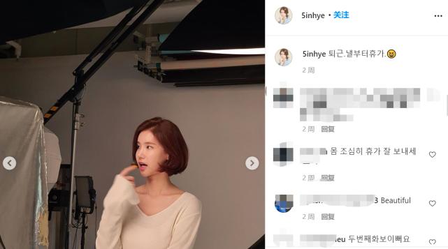 36歲韓國女星在傢中自殺被送醫急救,幾小時前還更新動態-圖8